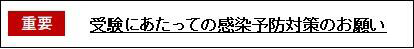 挿入①画像.jpg